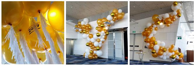 balloons Sydney